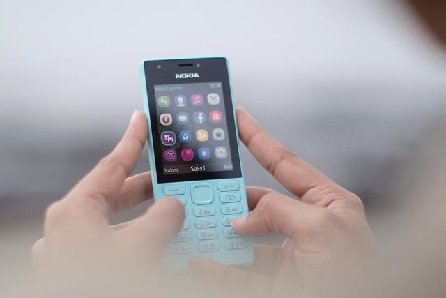 【壁上观】诺基亚现在做手机只能卖1000元?