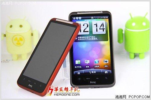 大屏安卓智能 HTC Desire HD仅2050元