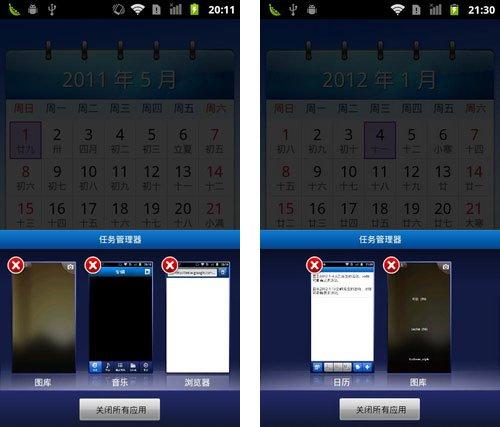 开机最快的Android手机 华为荣耀honor评测