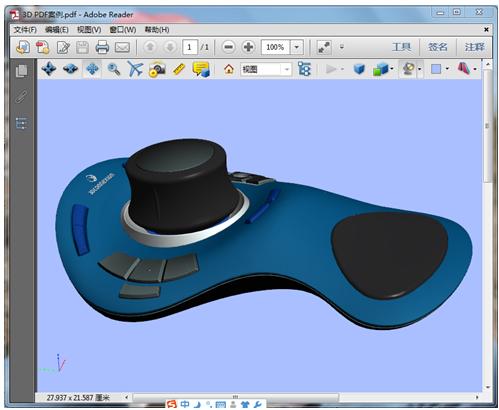 CAXA三维CAD教程:3DPDFv教程仓库cad免费下载