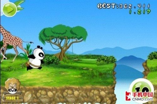 王小熊猫 红小熊猫香烟 饲养小熊猫 小熊猫价格表和图片高清图片