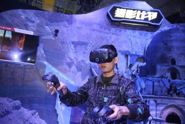 腾讯推首款VR游戏《猎影计划》 入驻HTC Vive体验店
