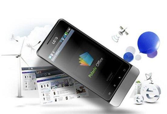LGTD乐购引领移动互联手机新生活