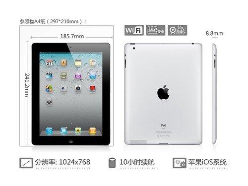 8日行情:华硕新i5芯独显本售4700元