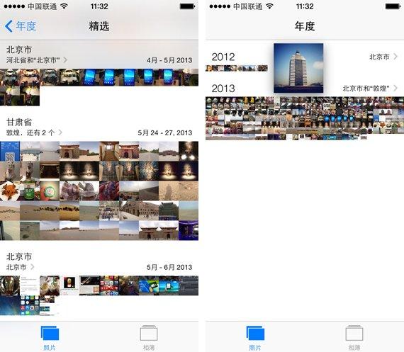 苹果iOS7 Beta版体验 界面巨变更注重细节