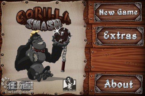砸砸更健康 iPhone游戏链球大猩猩评测