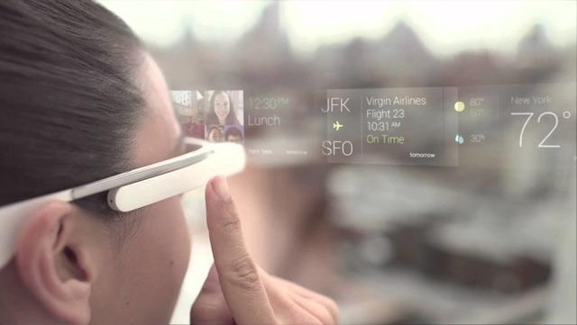 苹果加快AR眼镜研发速度 正式发布仍需时日