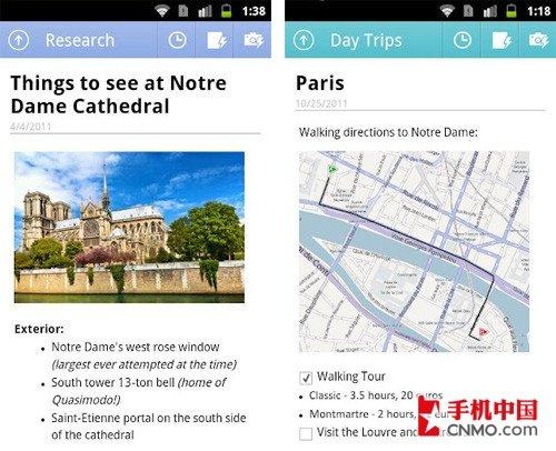 微软Office宗族 OneNote发布Android版