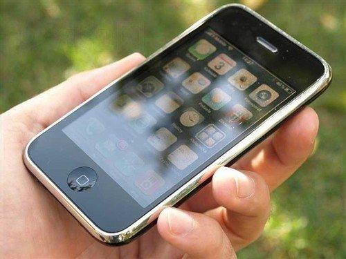 全北京最低 苹果iPhone 3GS 32g仅4380