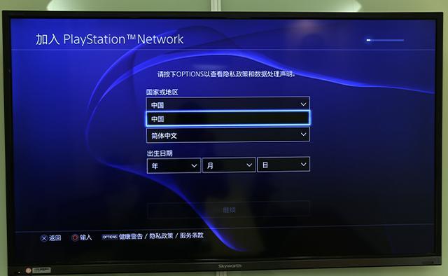 索尼行货PS4评测:锁PSN不锁盘