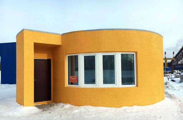 3D打印24小时建成一座房子 所说可以用175年