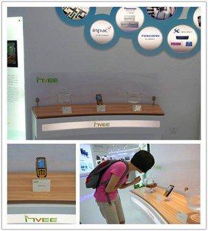 17vee手机系国内最大的手机整机方案设计供应商泰克飞石...