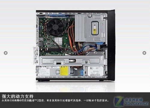 戴尔inspiron灵越560s电脑机身内部构造