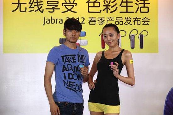 捷波朗发布四色Jabra CLIPPER蓝牙耳机