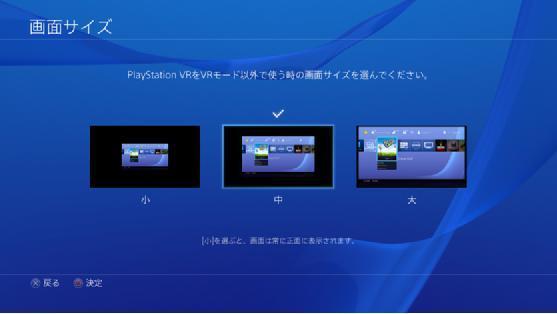 索尼PSVR把226英寸屏幕的影院搬到了家里