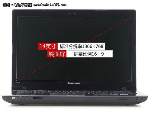 本周四款超值本推荐 联想V470售3799元