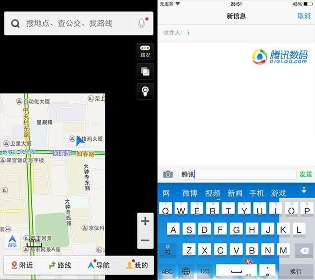 iPhone 6/6Plus评测