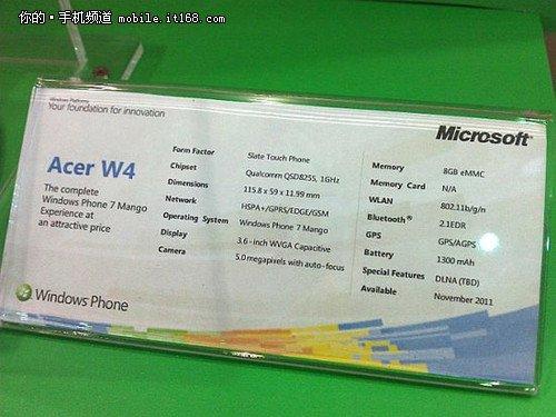 宏碁推WP7芒果新机Allegro 售价2600元