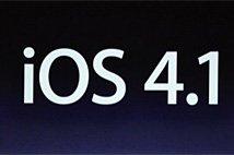 苹果发布iOS4.1系统