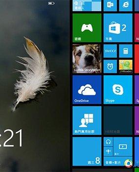 Windows 10�ֻ�Ԥ�������⣺��PC���ͳһ