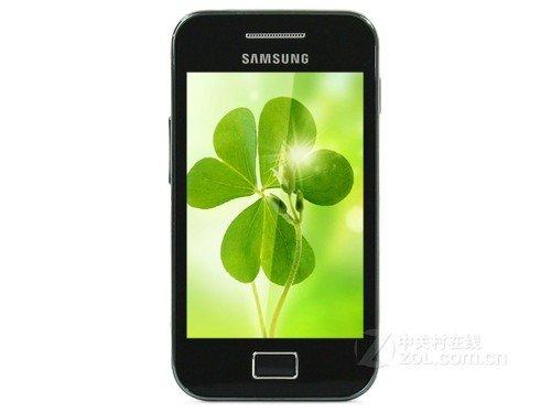 500万像素智能手机 三星S5830仅售890元