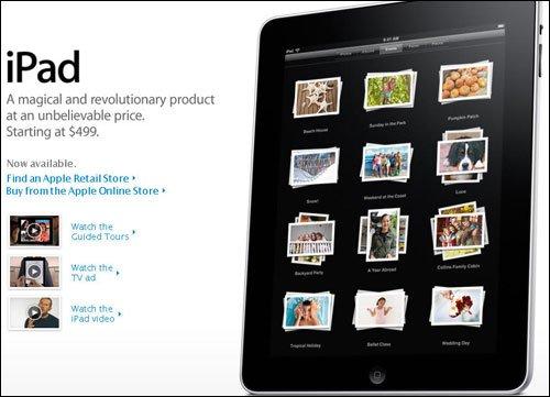 最低仅4650元 苹果iPad港版流入中关村