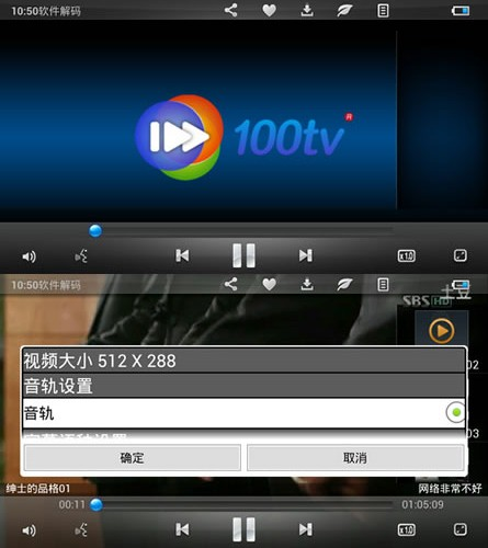 100TV播放器全面v大片随时随地看大片结扭视频扣图片