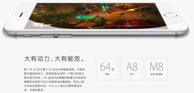 iPhone 6s/6s Plus传言汇总 升级幅度颇大