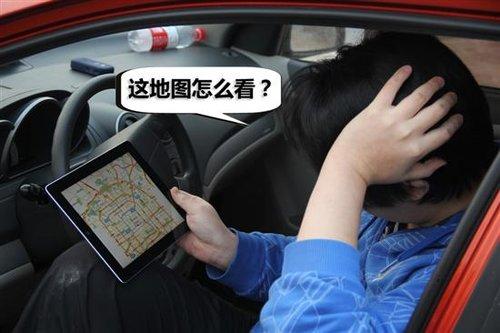 从此开车不怕老太太!自驾游装备推荐