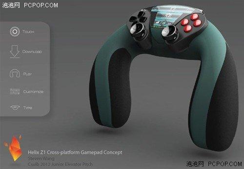 手柄也能仿生设计 罗技概念化新产品