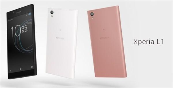 索尼发布入门手机Xperia L1 屏幕分辨率略渣