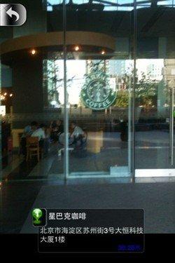 全球定位实景导航 iOS实用应用周排行