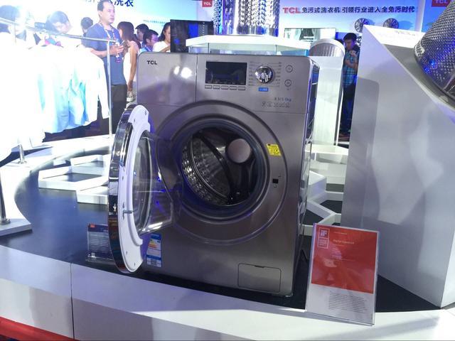 "TCL发布冰洗新品 滚筒洗衣机可助你""免污"""