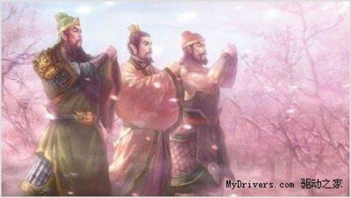 三国志12水浒传_三国12人物头像文件夹评价三国志13武将文件