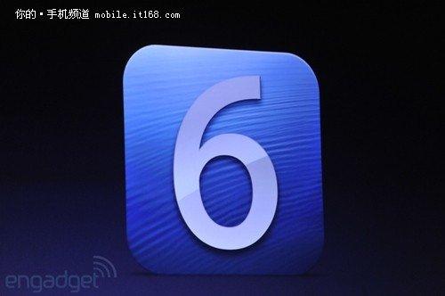 iOS6系统如何升级 菜鸟也能轻松上手