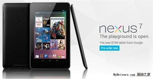 谷歌棕色Nexus 7曝光 未来或有10寸版