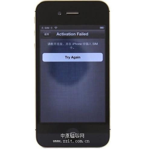 全新iPhone 4S(16G)行货特价4200元