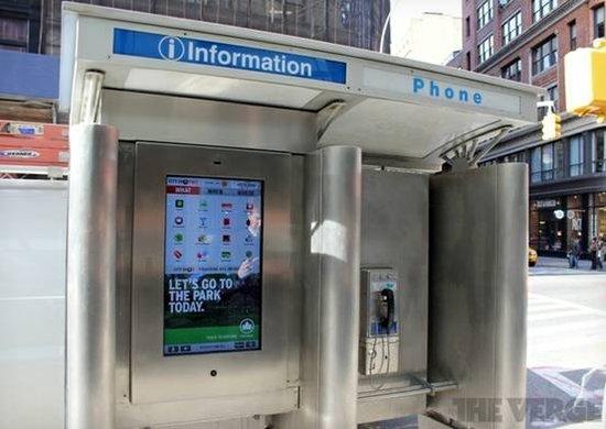 纽约推智能触屏公用电话 取代传统付费电话亭