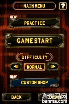 史上最难 iPhone游戏怒首领蜂:大往生