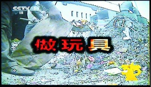 抵制黑塑料侵害 iPhone4/4S环保手机壳