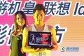 联想IdeaPad Y485发布 专为网游打造