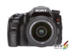 售6790港币 索尼香港发布A57单电相机