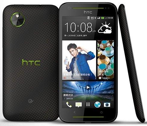 HTC Desire 7系列三款新机发布 或售2499元