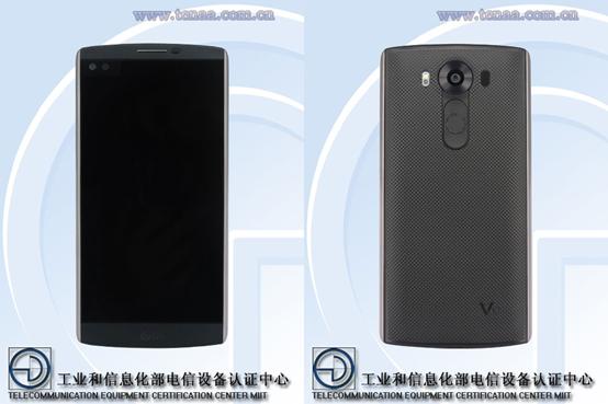 LG旗舰平板手机G4 Note现身工信部 金属边框后盖可拆卸 或10月10日发布