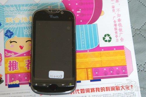 超级无敌价 HTC MYtouch4G跌至2999元