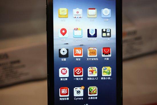 小辣椒M1Y亮相GMIC 电信和TD版手机本月上市