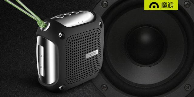 魔浪H3蓝牙音箱发布 IPX6级防水音质也不赖
