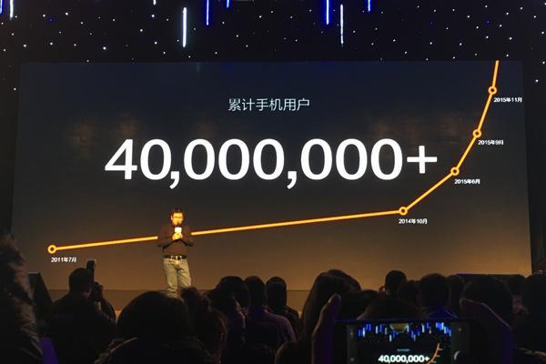 【壁上观】YunOS今年1亿激活量目标有点浮夸