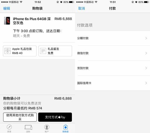 iPhone7即将推出 首发抢购你必须知道这些