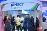 微软的KINECT展台